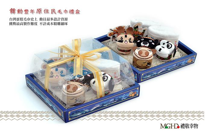 台灣蛋糕毛巾史上 動員最多設計資源 挑戰最高製作難度 不計成本精雕細琢