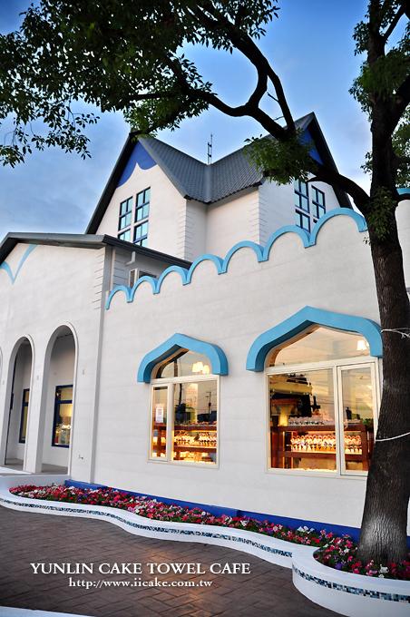 雲林虎尾的iicake蛋糕毛巾咖啡館(雲林農業博覽會亮點80)介紹(農博亮點)